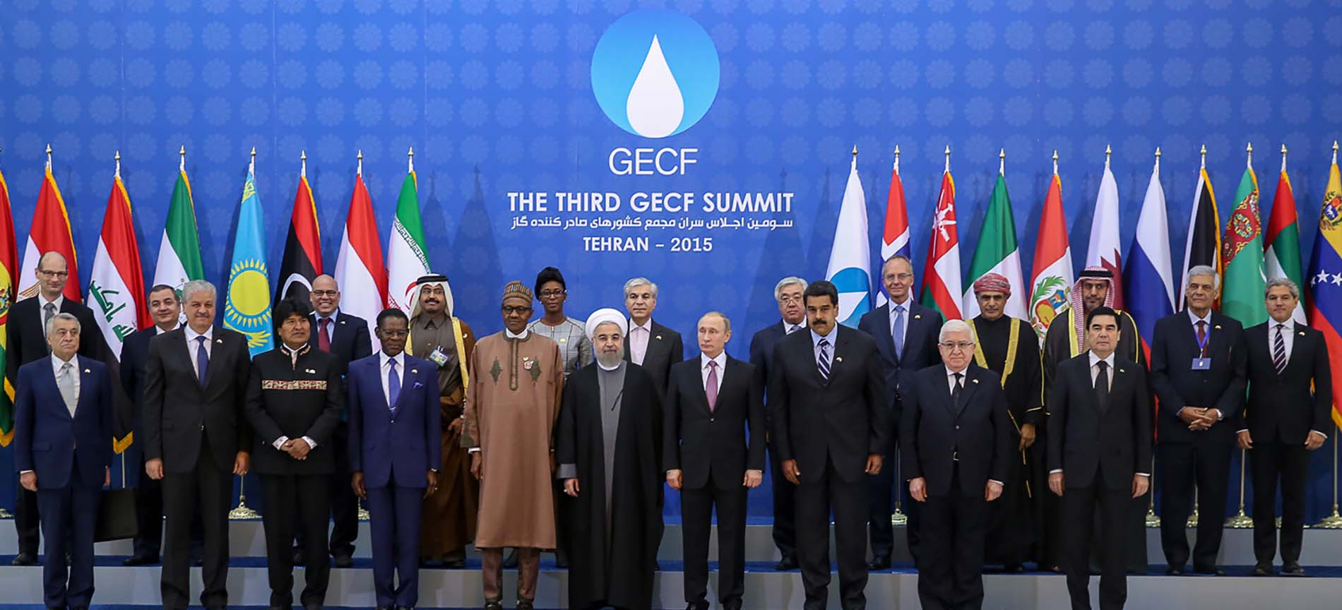 GECF Meeting in Iran