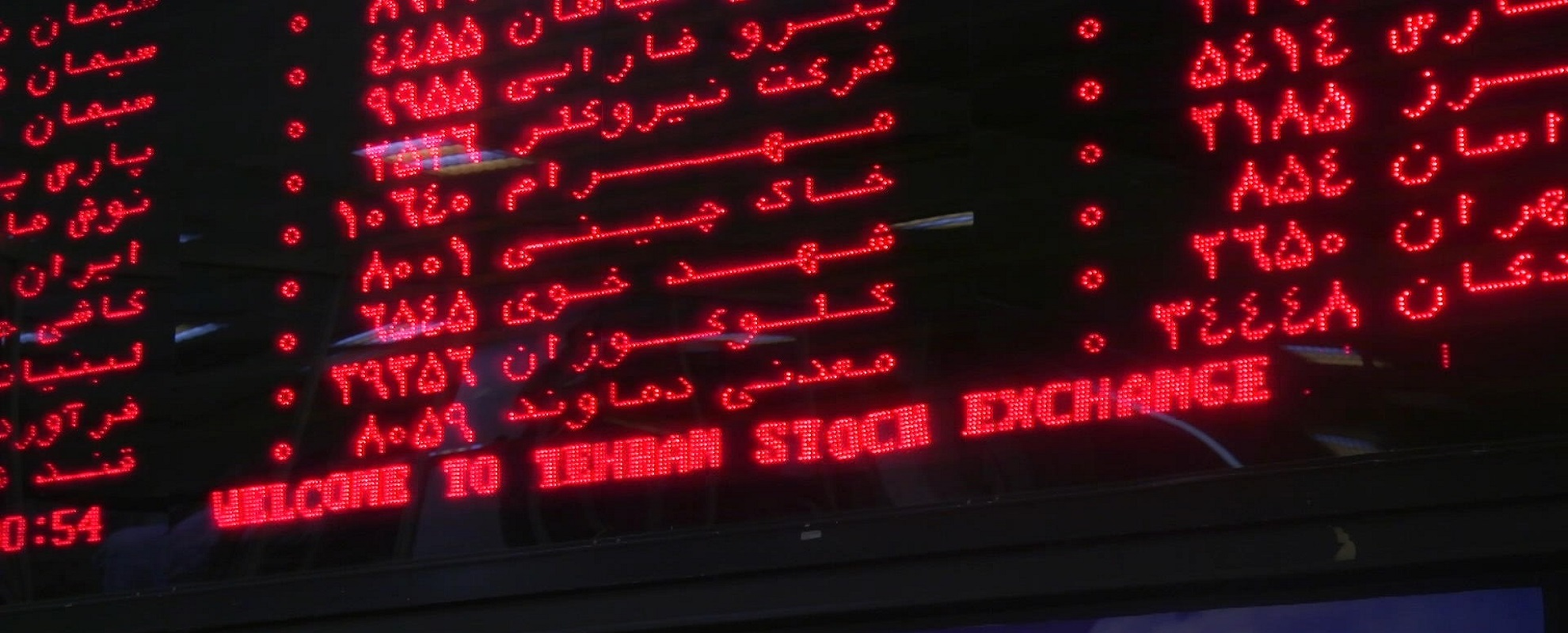 How Base Volume is calculated in Bourse Market of Tehran Stock Exchange?