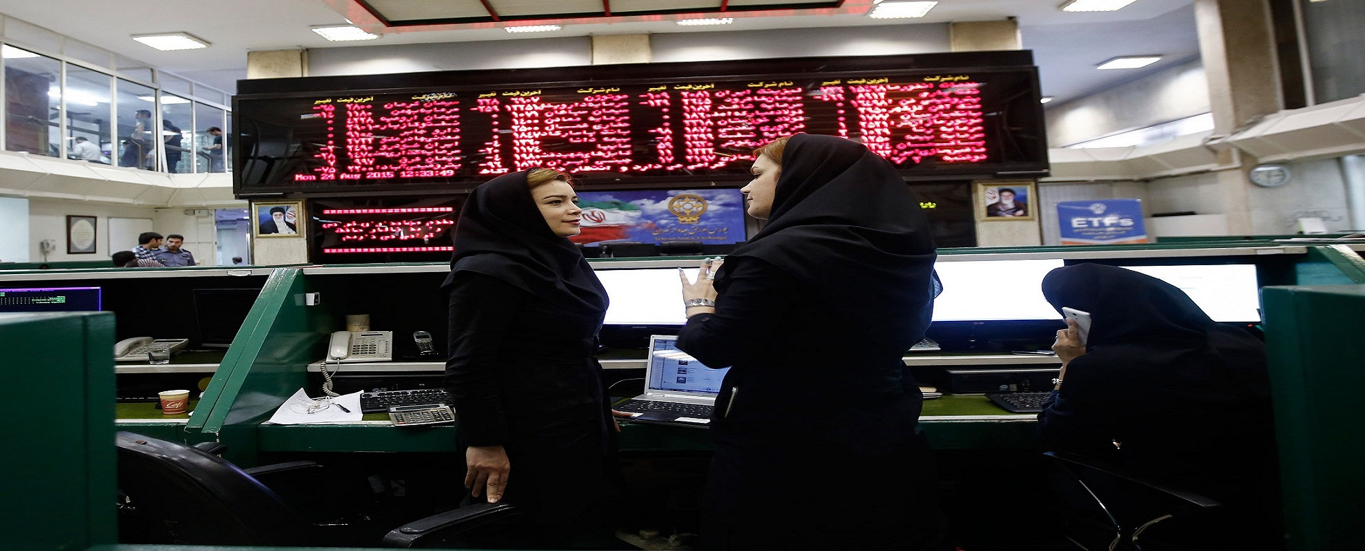 Iran's Demographic Structure and the Future Outlook of Existing Industries in the Securities Exchange Market
