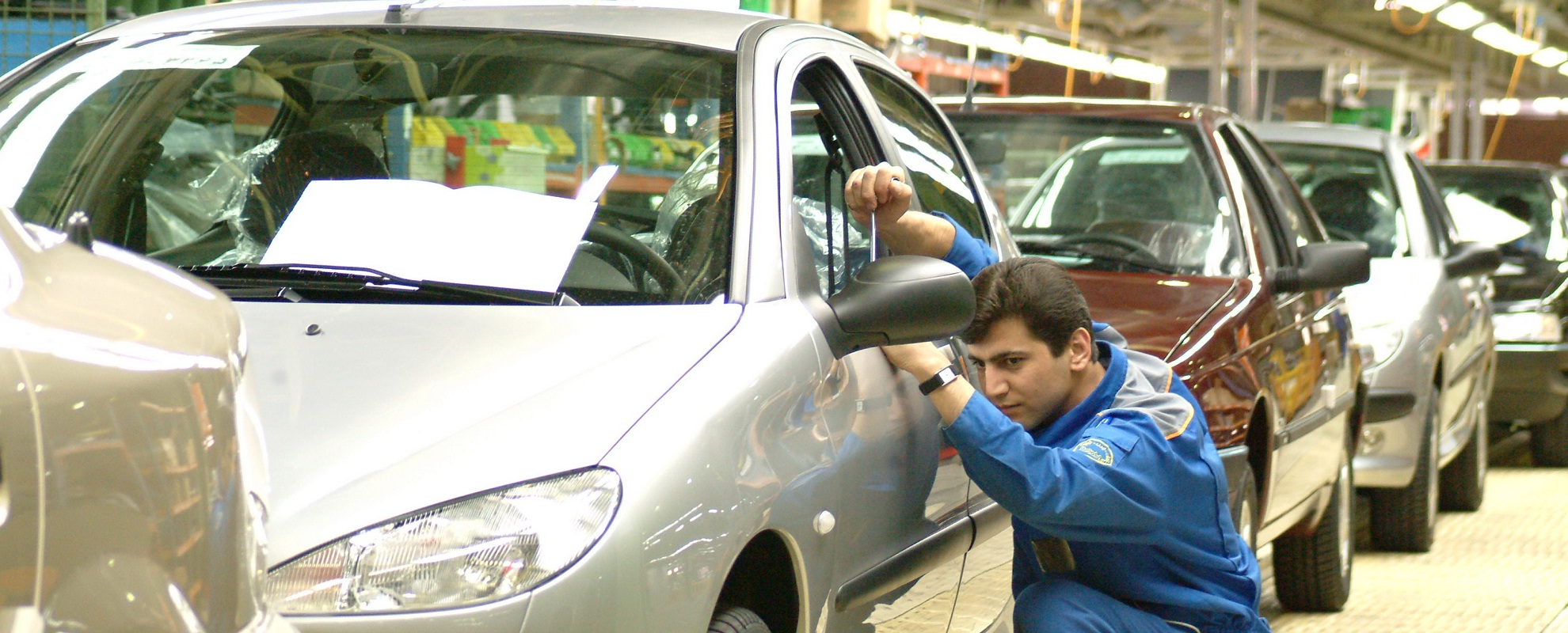 Automobile Industry in Iran